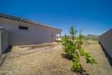 970 Mclean Drive - Photo 42