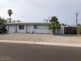 2440 Cactus Wren Street - Photo 2