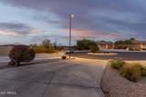 18663 San Carlos Drive - Photo 38