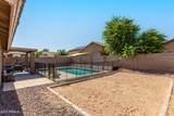 10760 Sands Drive - Photo 34