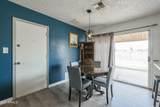 908 Bluefield Avenue - Photo 12