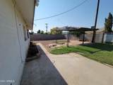 8242 Piccadilly Road - Photo 24