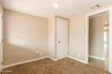 2416 Roeser Road - Photo 12