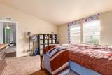 9431 Coralbell Avenue - Photo 12