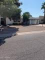 635 Edgewater Drive - Photo 1