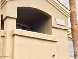 5335 Shea Boulevard - Photo 18