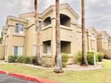 5335 Shea Boulevard - Photo 19