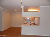 5401 Van Buren Street - Photo 7