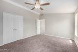 53408 Clearview Road - Photo 12