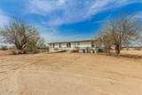 53408 Clearview Road - Photo 3