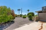 11042 Cherry Hills Drive - Photo 24