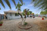 10815 El Capitan Circle - Photo 4
