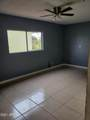 1041 Campbell Drive - Photo 10