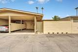 10909 Santa Fe Drive - Photo 38