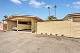 10909 Santa Fe Drive - Photo 39