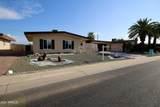 11029 Granada Drive - Photo 3