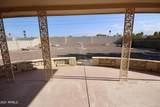 11029 Granada Drive - Photo 36