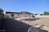 11029 Granada Drive - Photo 42