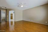14550 Mulberry Drive - Photo 14