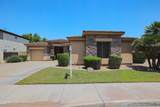 14550 Mulberry Drive - Photo 2