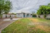 1654 Whitton Avenue - Photo 7
