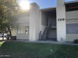 729 Coolidge Street - Photo 23
