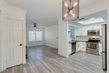7575 Indian Bend Road - Photo 4