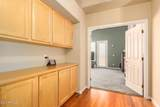 3350 Beverly Place - Photo 18