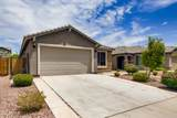9568 Weeping Willow Road - Photo 3