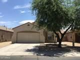 15211 Desert Hills Drive - Photo 1