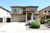 41378 Granada Drive - Photo 1