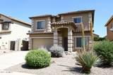 41378 Granada Drive - Photo 2
