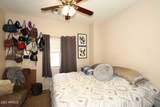 41378 Granada Drive - Photo 23