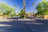 3434 Baseline Road - Photo 8