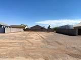10432 Arivaca Drive - Photo 2