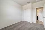 1087 Chimes Tower Drive - Photo 12