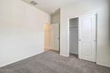 1087 Chimes Tower Drive - Photo 23