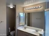 4805 Hazel Drive - Photo 11