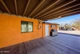 1354 Sonora Street - Photo 12