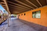 1354 Sonora Street - Photo 8