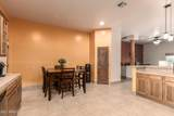 1311 Desert Hills Estate Drive - Photo 17