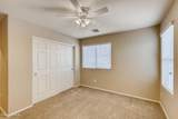 260 78TH Place - Photo 21
