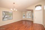 3373 Constitution Drive - Photo 19