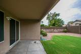 3373 Constitution Drive - Photo 3