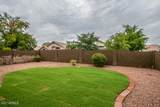 3373 Constitution Drive - Photo 4