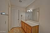 14300 Bell Road - Photo 16