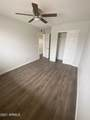 1041 Campbell Drive - Photo 5
