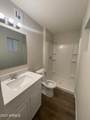 1041 Campbell Drive - Photo 6