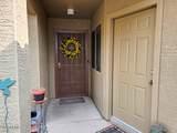 809 Potter Drive - Photo 5