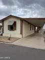 11596 Sierra Dawn Boulevard - Photo 7